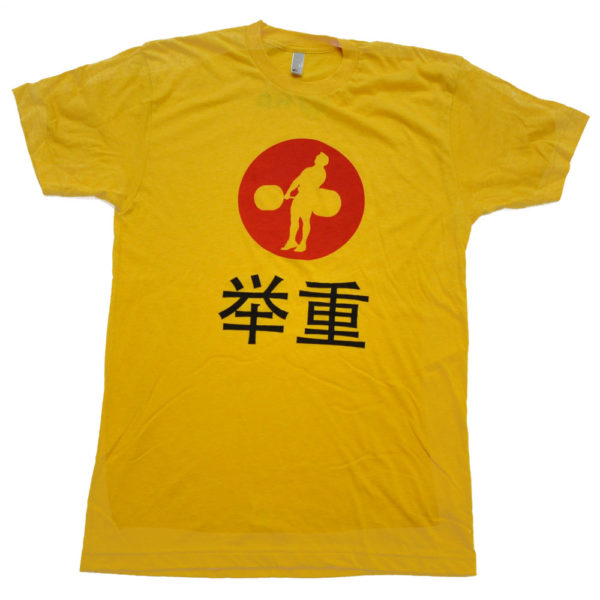 china-yellow-front